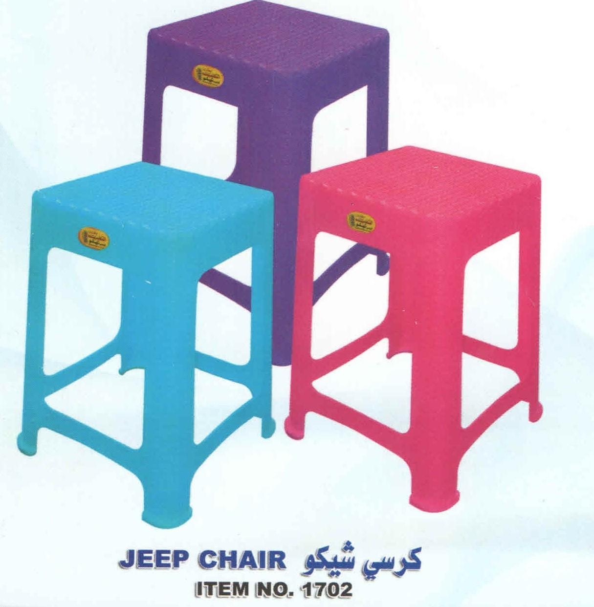 كرسي شيكو - التعلب بلاست