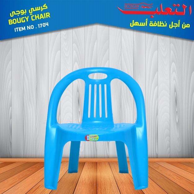 كرسي بوجي - التعلب بلاست